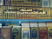 تالیفات امام احمد بن حنبل