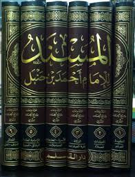 زندگی نامه امام احمد بن حنبل