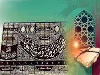 امام نور الدین علی بن ابی بکر الهیثمی حیاته و مولفاته