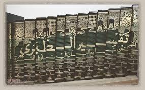 زندگی و آثار امام طبری فقیه، مفسر و مورخ اسلامی