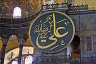 امام علی(ع) از دیدگاه دانشمندان اهل سنت