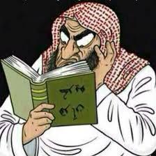دشمنی وهابیت با صحابه کرام(رض)