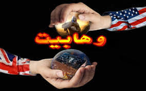 فرقه های وهابیت را بهتر بشناسیم