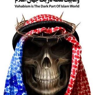 شناس نامه داعش