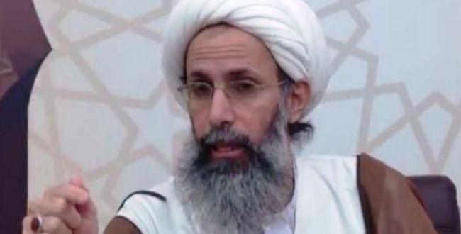 عربستان از اعدام شیخ النمر، روحانی شیعه معترض، و ۴۶ نفر دیگر خبر داد
