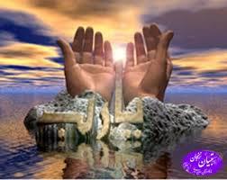 ذکر و یاد خداوند (ج) آرام بخش دلها