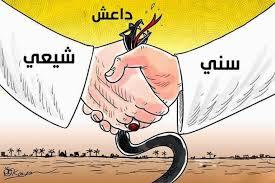 سرمایه گذاری ۶۰۰ میلیون دلاری سعودیهای وهابی برای دامن زدن به اختلاف میان اهل تسنن و شیعیان
