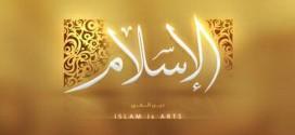 به کانال تلگرام المذهب بپیوندید