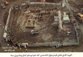 تلاش مشایخ و امراء آل سعود در دفاع از وهابیت