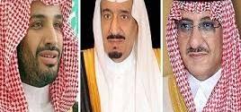 قدم بعدی عربستان؛ به رسمیت شناختن اسرائیل