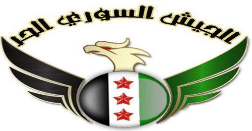 داعش و جیش الحر سوری