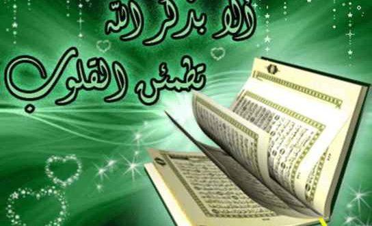 جاسازی «بمب» در قرآن توسط داعش