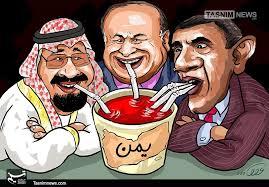 گاردین: حمام خون در یمن را متوقف کنید