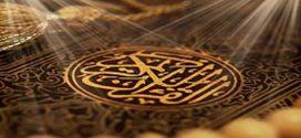 معجزه عدد ۱۹ در قرآن